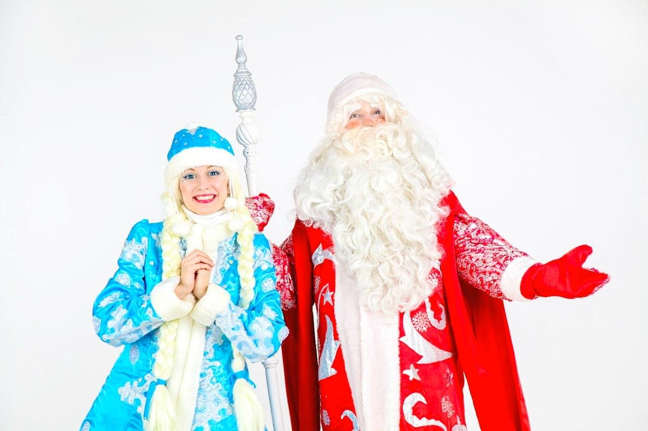 Дед и мороз и снегурочка